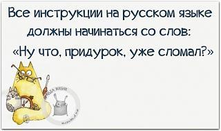 Подвеска Р12 - Часть 2-instrukciya.jpg