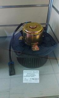 Двигатель печки замолчал!!! Резистор вентилятора-imag1139.jpg