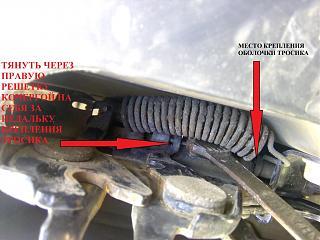 Как открыть машину, если она не открывается!?-img_20160413_1543102.jpg