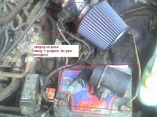 Замена родного MAF (ДМРВ) на датчик от ВАЗ-1.jpg