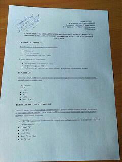 ГИБДД найдет агрессивных водителей в Москве по наклейкам на автомобилях-f08bd36s-960.jpg
