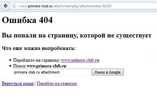 Случайные встречи. МОСКВА и др. - Часть 2-screenshot_14.png