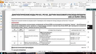 Потеря мощности P12-bezymyannyi.jpg