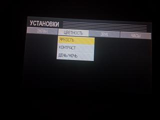 Сообщения бортового компьютера-img_20160720_225129.jpg
