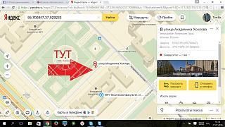 Встреча в Москве около МГУ (физфак) в четверг  28.07.2016-untitled.jpg