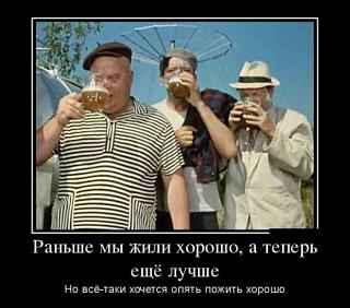 PRIMERA CLUB - Нижний Новгород - Часть 2-1442849937_demotivatory_09.jpg