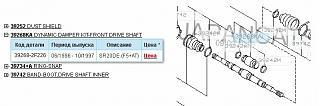 Оборвало вал привода (Р10 и Р11)-damper.jpg