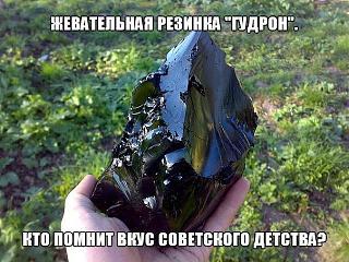 Ностальгия о прошедшем времени-zhevachka.jpg