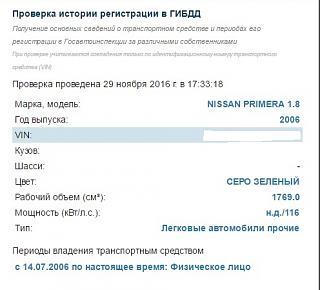 Помогите в выборе авто-bezymyannyi.jpg