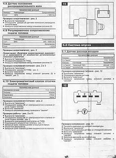 ТНВД Zexel на P11 CD20-igqngdwyqds.jpg