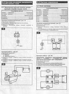 ТНВД Zexel на P11 CD20-9ktznterwhc.jpg