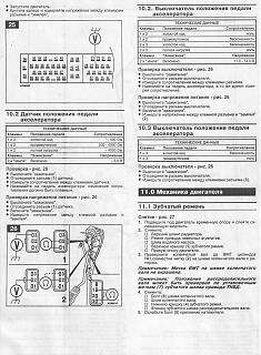 ТНВД Zexel на P11 CD20-ahtejpwpljs.jpg
