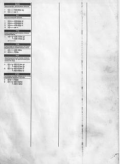 ТНВД Zexel на P11 CD20-59_oewqitdc.jpg