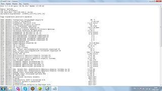 Показания диагностики nissan primera p12 программой TECU 3-2000-oborotov.jpg