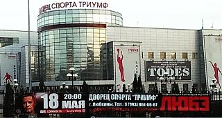 встреча в МО г.Люберцы-imag0016.jpg